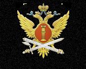 http://66.fsin.su/bitrix/media/img/logo.png