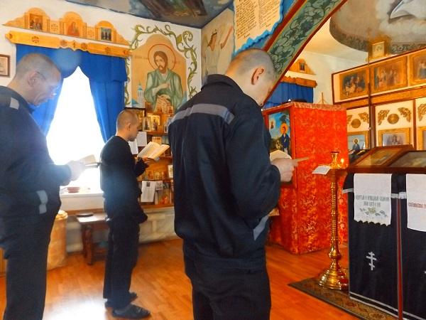 Чтение Великого покаянного канона прошло в православной общине ИК-53 ВИДЕО
