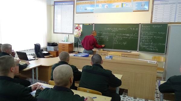 В Кировградской воспитательной колонии прошел День учителя, который по традиции отмечается в форме Дня самоуправления