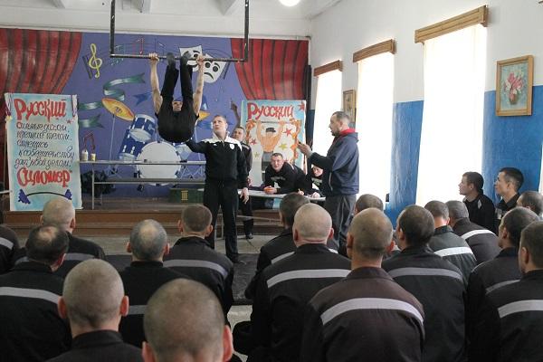В ИК-26 проведен спортивный турнир «Русский силомер» ВИДЕО