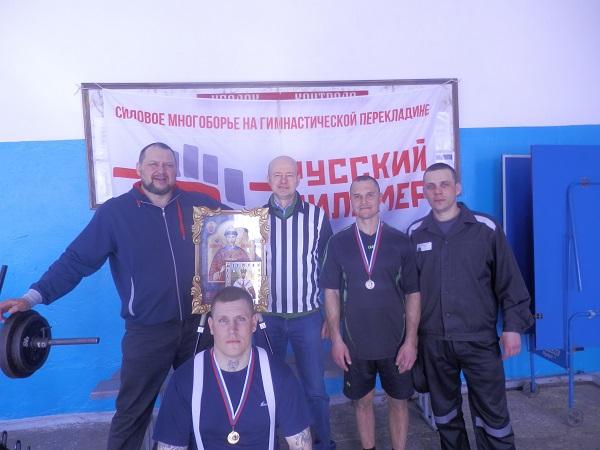 В ИК-19 и ИК-26 прошел спортивный турнир «Русский силомер»