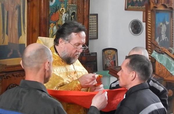 В храме ИК-12 прошла литургия исповеди и причастия ВИДЕО