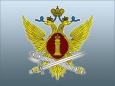 Тагильскую ИК-5 посетил руководитель епархиального отдела по утверждению трезвости Нижнетагильской епархии